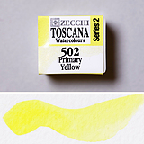 502 Primary Yellow - Watercolor