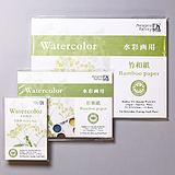 Bamboo Washi for Watercolor Art Pad