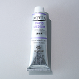 AQYLA RAPID MEDIUM