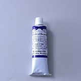 Ultramarine Blue Deep No,08