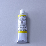 Cadmium Yellow medium No,21