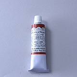 Cadmium Red Brilliant No,29
