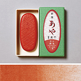 Saiboku Aya Kishu (Color Ink Stick Yellow Vermilion)