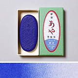 Saiboku Aya Gunjo (Color Ink Stick  Ultramarine