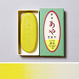 Saiboku Aya Kariyasu (Color Ink Stick Greenish Yellow)