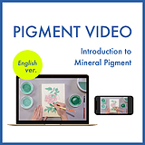 Introduction to Mineral Pigment