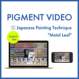 "① Japanese Painting Technique ""Metal Leaf"""